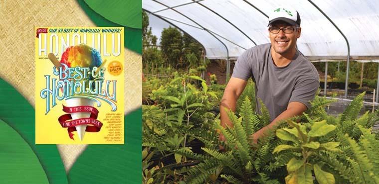Hui Kū Maoli Ola Hawaiian Plants and Landscaping Services 235-6165